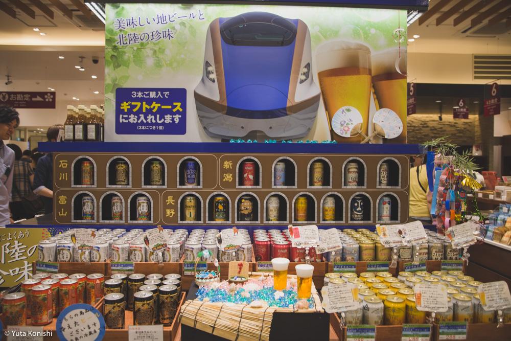 北陸地ビール祭り!金沢駅の「おみやげ処」で販売中!北陸新幹線沿線の地ビールを集めました!こんなに北陸新幹線沿線の地ビール集めたところは他にないぞっ!