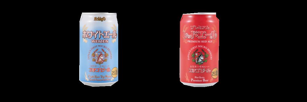 05 北陸地ビール祭り!金沢駅の「おみやげ処」で販売中!北陸新幹線沿線の地ビールを集めました!