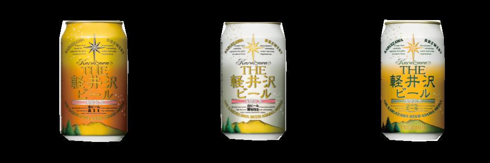 06 北陸地ビール祭り!金沢駅の「おみやげ処」で販売中!北陸新幹線沿線の地ビールを集めました!