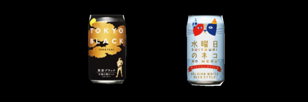 08 北陸地ビール祭り!金沢駅の「おみやげ処」で販売中!北陸新幹線沿線の地ビールを集めました!