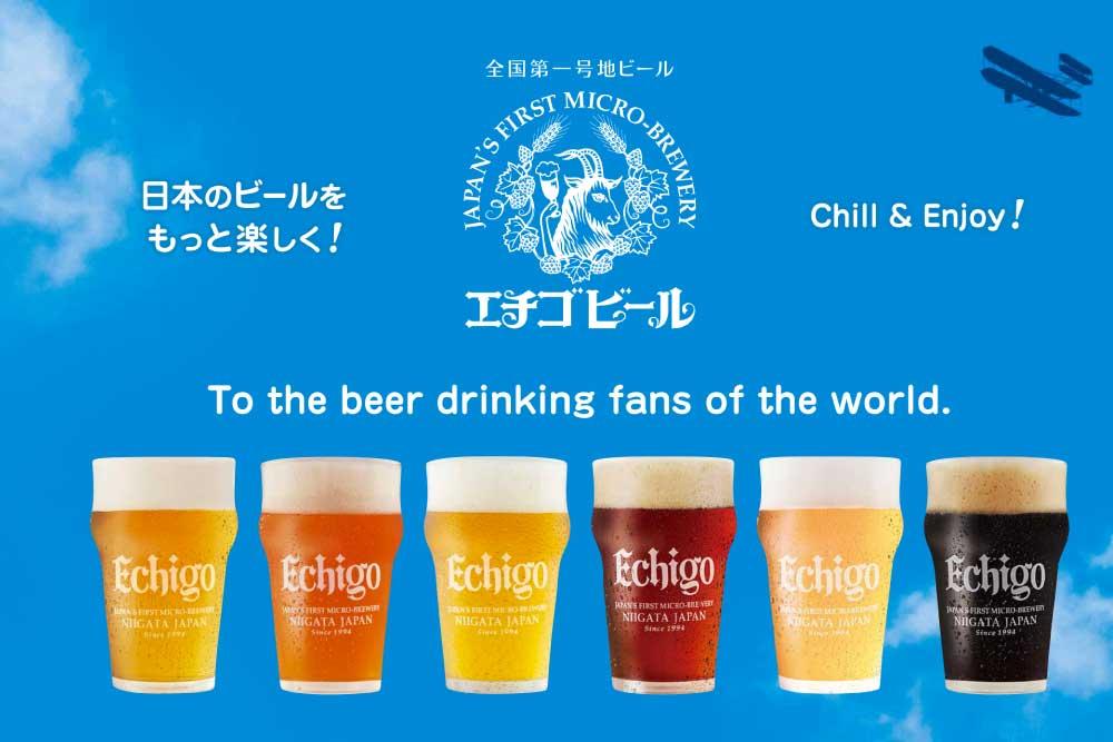 北陸地ビール祭り!金沢駅の「おみやげ処」で販売中!北陸新幹線沿線の地ビールを集めました!
