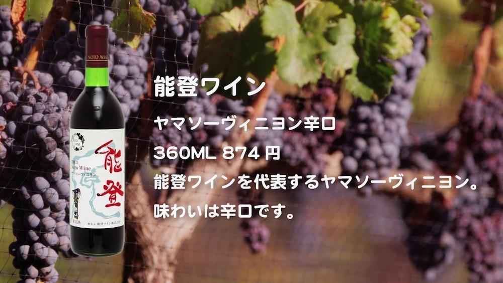 wine-2016-01