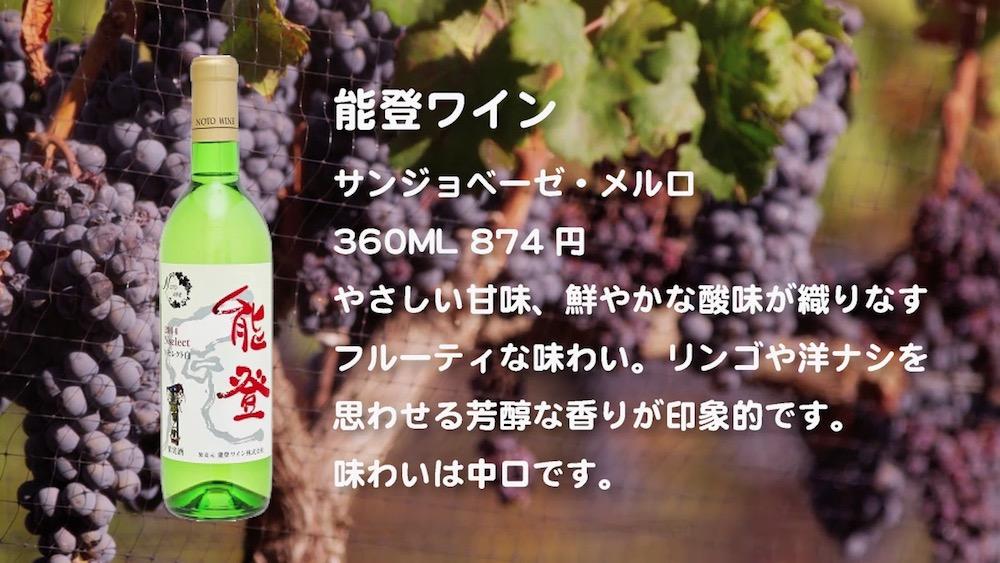wine-2016-02