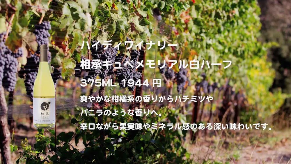 wine-2016-03