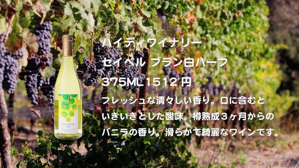 wine-2016-04
