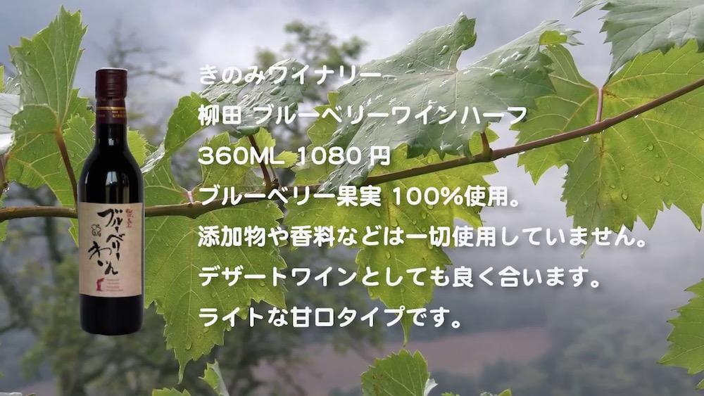wine-2016-05
