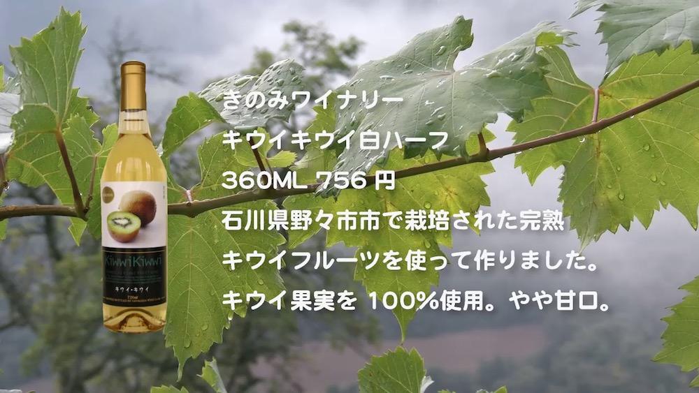 wine-2016-06