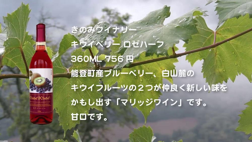 wine-2016-07