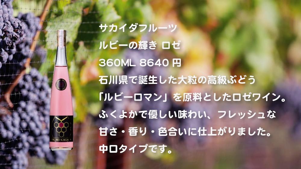 wine-2016-08