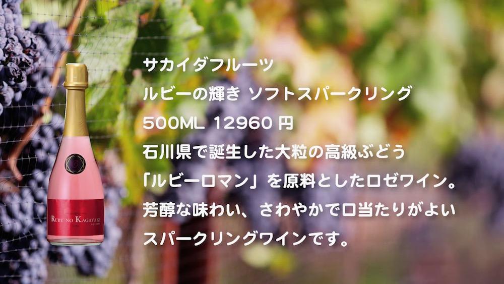 wine-2016-09