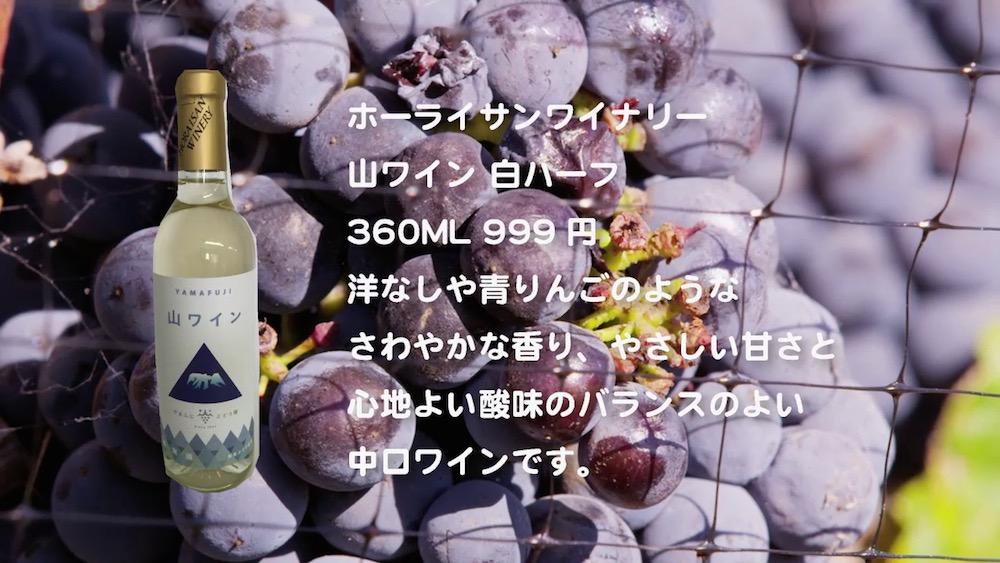 wine-2016-11
