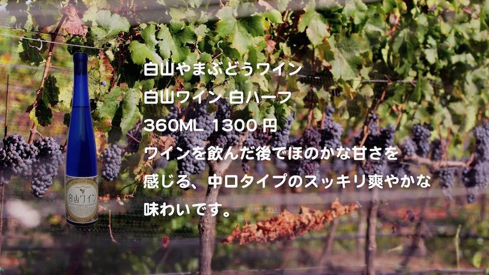 wine-2016-14