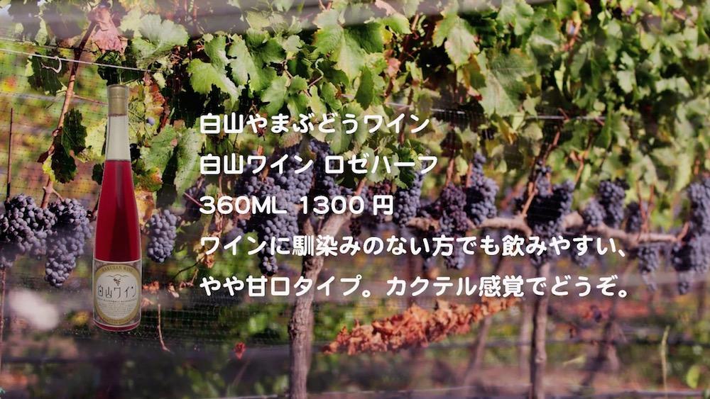 wine-2016-15