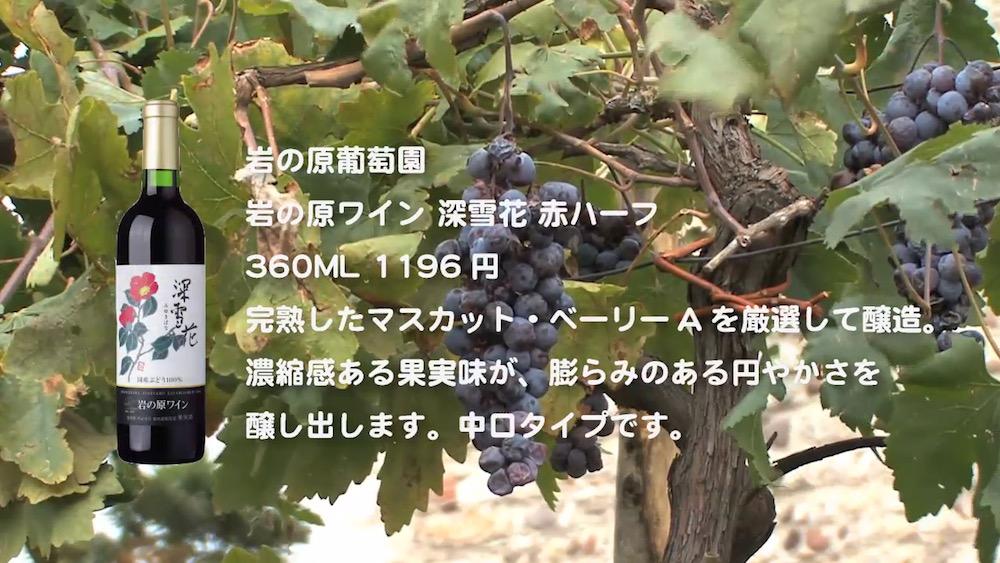 wine-2016-16