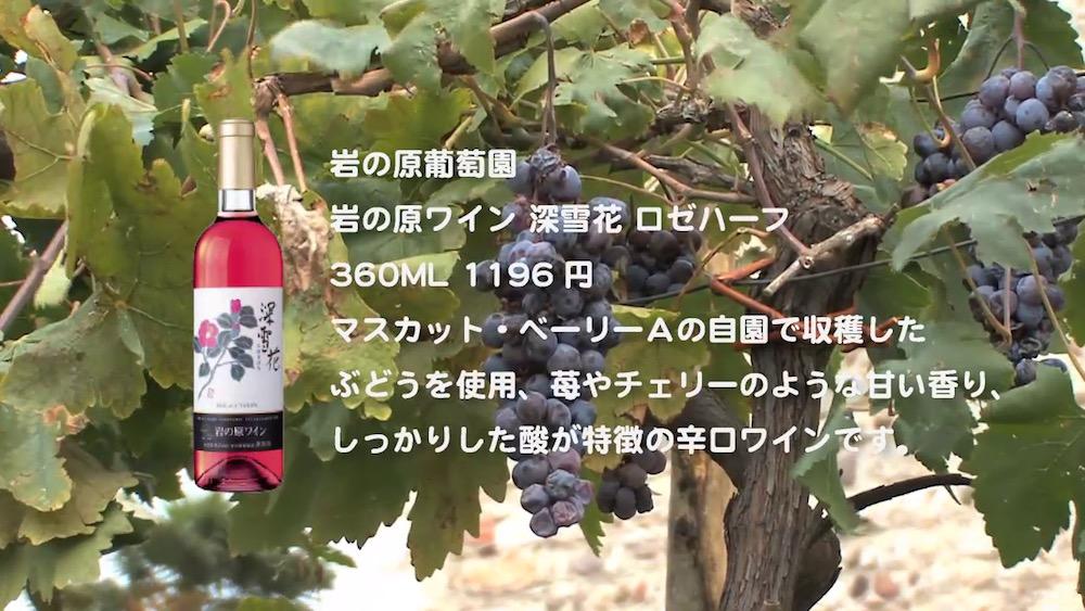 wine-2016-18