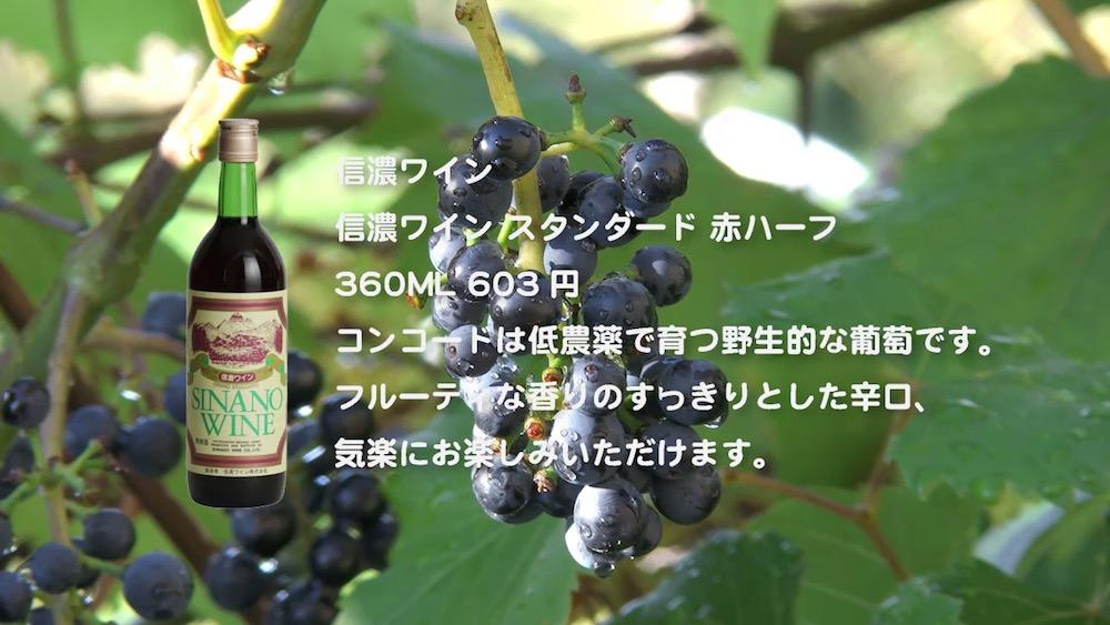 wine-2016-19