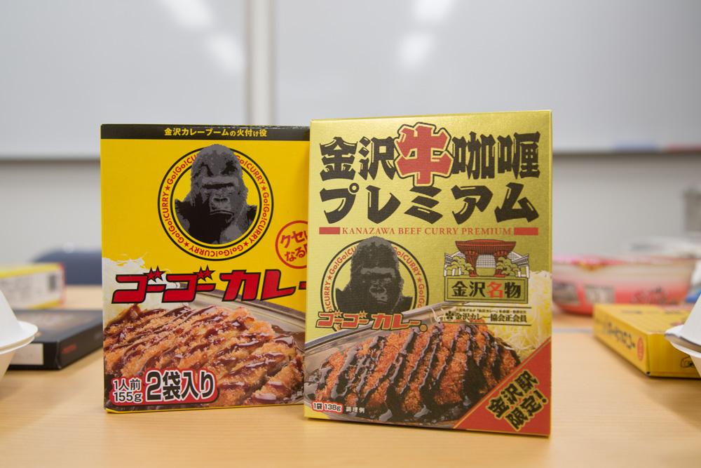 【大検証】金沢カレーをお土産に!おみやげのプロたちが金沢カレーを食べ比べてみました!オリジナルに近いのはどれなの?