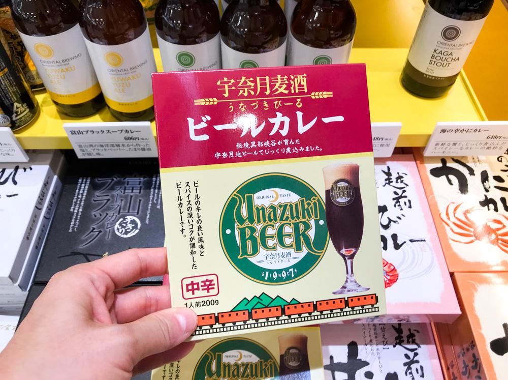 「カレー&地ビール」イベントを金沢駅おみやげ処にで開催中!こんな沢山の当地カレーがあったのかっ!2019年6月〜9月下旬まで開催中
