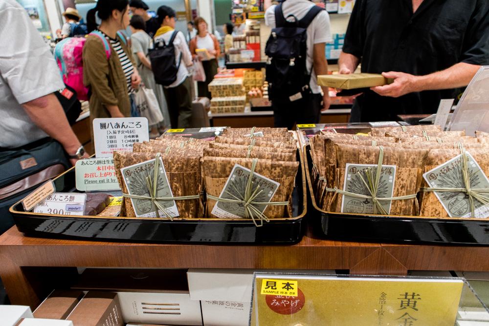 金沢駅の「おみやげ処」で買える絶対に失敗しないおみやげを教えます!2019年下半期編!